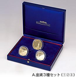 星の王子さまフランス版発刊60周年記念コイン」予約販売を開始|東北銀行