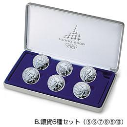 トリノ 2006 オリンピック冬季競技大会公式記念コイン」予約販売を開始 ...